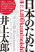 ���ܤΤ���� �����Ϻ@kaminoishi-���Żҽ��ҡ�
