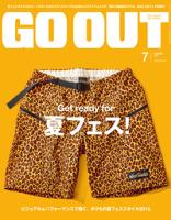 GOOUT2014年7月号Vol.57