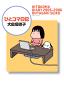 ひとコマ日記HITOKOMADIARY2005-2006