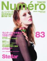 NumeroTOKYO(ヌメロ・トウキョウ)2015年1・2月号2015年1・2月号