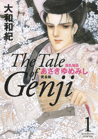 ����ʪ�� ���������ߤ� ������ The Tale of Genji
