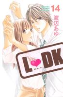 L・DK14巻