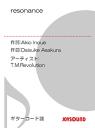resonance/ギターコード譜T.M.Revolution-【電子書籍】