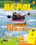 BE-PAL(ビーパル)2014年7月号