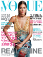 VOGUE JAPAN 2014年6月号 No.1782014年6月号 No.178-【電子書籍】
