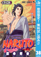 NARUTOーナルトーモノクロ版【期間限定無料】38