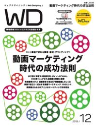 Web Designing 2015ǯ12���