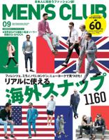 【キャンペーン特別価格】メンズクラブ2014年9月号