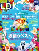 LDK (���롦�ǥ���������) 2015ǯ 7���