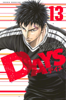 DAYS13巻