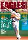 ���̳�ŷ������ǥ����륹��Eagles Magazine[�������륹���ޥ�����]��