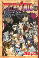 FAIRYTAIL51巻