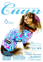 Cuun2015年6月号2015年6月号