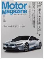 MotorMagazine2014年6月号2014年6月号