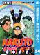 NARUTOーナルトーモノクロ版【期間限定無料】54