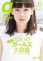 TokyoGraffiti129号129号