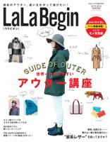LaLaBegin(ララビギン)2015-2016WINTER