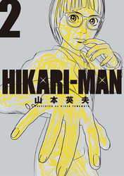 HIKARIーMAN(2)