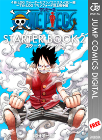 ONE PIECE STARTER BOOK 2