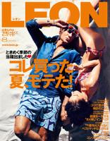 LEON2015年08月号コレ買った夏、モテた!