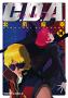 機動戦士ガンダムC.D.A若き彗星の肖像(14)