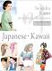 ������ ���ʽ�1��ʬ���� 2/3��Seisaku Kano Artworks & illustrations Selection��Japanese��Kawaii��