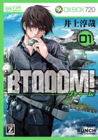 BTOOOM!1巻
