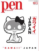 Pen2014年10/1号2014年10/1号