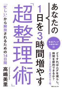 KADOKAWA夏得キャンペーン!エントリーでポイント30倍!