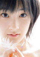 嗣永桃子写真集『momochiiii』