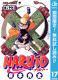 NARUTOーナルトーモノクロ版【期間限定無料】17