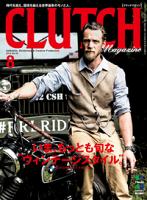 CLUTCHMagazineVol.29
