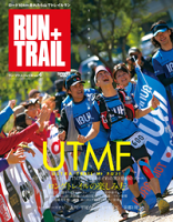 RUN+TRAILVol.4