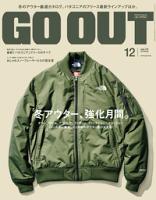 GOOUT2015年12月号Vol.74