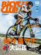 BiCYCLE CLUB 2014ǯ10��� No.354