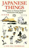 JapaneseThingsBeingNotesonVariousSubjectsConnectedwithJapan