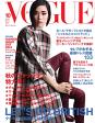 VOGUE JAPAN 2013年10月号 No.1702013年10月号 No.170-【電子書籍】