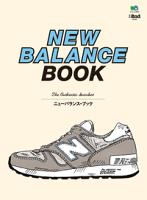 別冊2ndVol.20NEWBALANCEBOOK