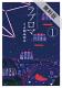 【期間限定無料お試し版】ラブロマ新装版(1)