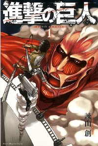 �ʷ�ε�� attack on titan��1�����̺�ǯ�ޥ������