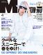 MEN'SNON-NO2015年4月号【無料試し読み版】
