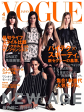 VOGUE JAPAN 2015年4月号 No.1882015年4月号 No.188-【電子書籍】