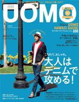 UOMO2015年5月号