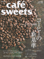 caf?-sweets(カフェ・スイーツ)163号163号