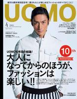 UOMO2015年4月号