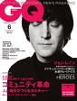 GQ JAPAN 2014年6月号 No.1332014年6月号 No.133-【電子書籍】