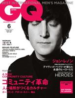 GQJAPAN2014年6月号No.1332014年6月号No.133