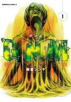 GNMー特殊外来生物ー(1)