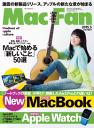 Mac Fan 2015年5月号2015年5月号【電子書籍】