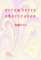 strawberryshortcakes